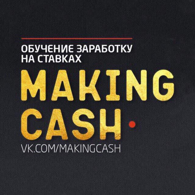 Making-Cash-logo