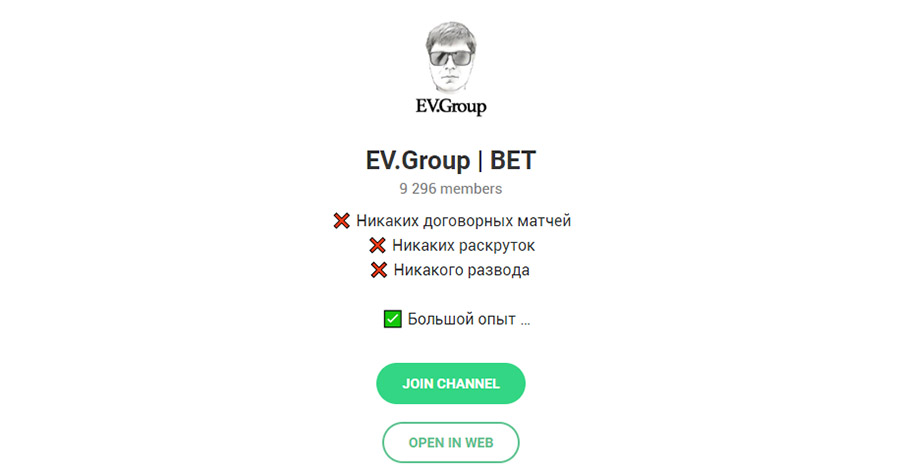 ev.-group-bet-telegramm